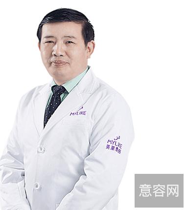 上海美莱整形欧阳天祥做腰部吸脂怎么样?收费标准?案例