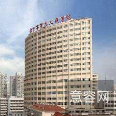 上海九院做隆鼻怎么样?有没有失败案例?2019年价格一览表