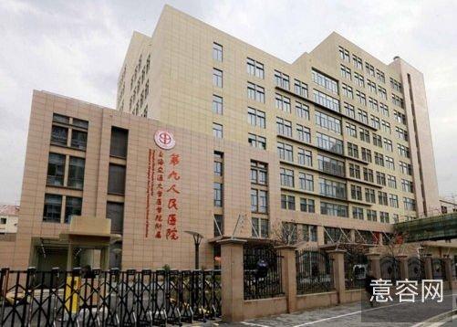 上海九院哪些医生做吸脂技术好?2019年整形价格一览!