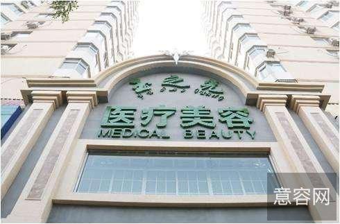 北京玉之光,怎么样,整形医院,价格,