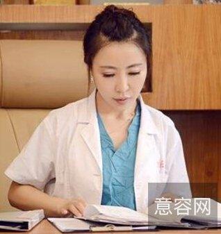 北京京民,整形医院,郭建玲,案例,