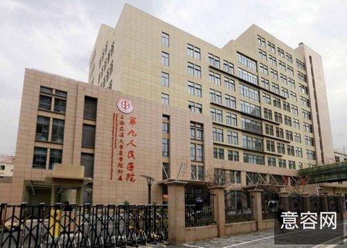 求推荐上海九院做双眼皮技术好的医生!2019年整形价格曝光!